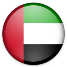 How to call United Arab Emirates?