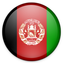 How to call Afghanistan?