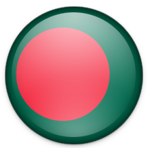 How to call Bangladesh?