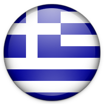 How to call Greece?