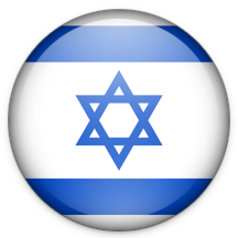 How to call Israel?