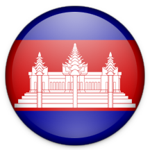 How to call Cambodia?
