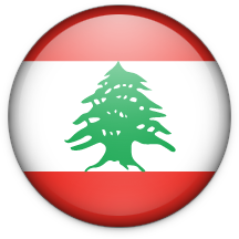 How to call Lebanon?